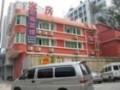 广州旺苑宾馆