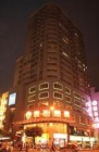 广州科尔酒店
