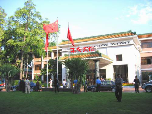 广州珠岛宾馆图片