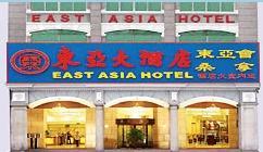 广州东亚大酒店