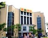 速8酒店(北京亦庄天宝店)