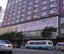 广州大荣酒店