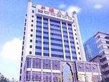 广州新疆大厦(原博斯坦宾馆)