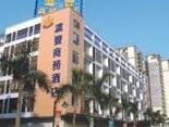 广州瀛丰商务酒店