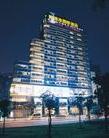 广州软银数码港酒店