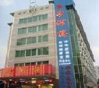 广州沙星大酒店