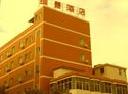 广州维景商务酒店