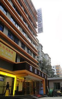 广州凯福大酒店