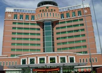 乌鲁木齐新疆塔里木石油酒店