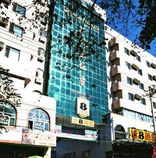 乌鲁木齐新疆速8酒店八音和店