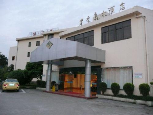 杭州千岛湖梦之岛大酒店|地址|图片|点评|杭州千岛湖