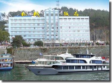 杭州千岛湖松城饭店