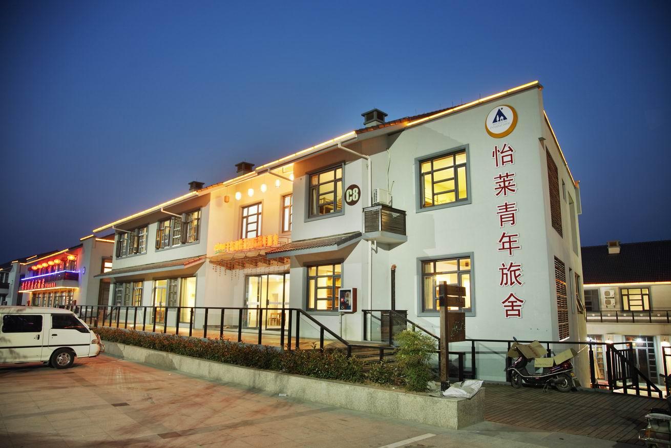 杭州怡莱连锁酒店千岛湖国际青年旅舍图片
