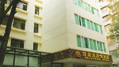 凯旋龙连锁酒店广州中华广场店(原华凯店)