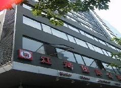 广州码头酒店