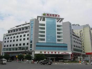 桂林舍利宝塔 (桂林)附近酒店