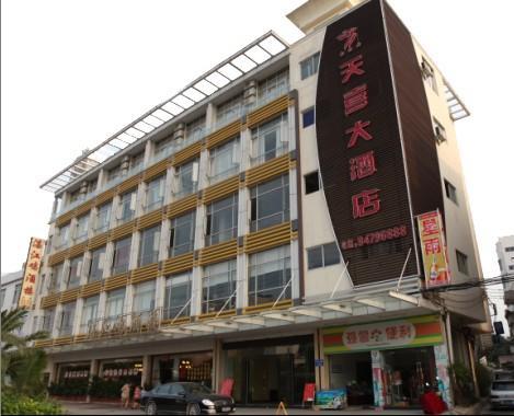 广州天喜大酒店