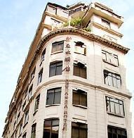 广州新亚大酒店