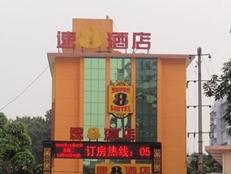 速8酒店(福州五一北路店)