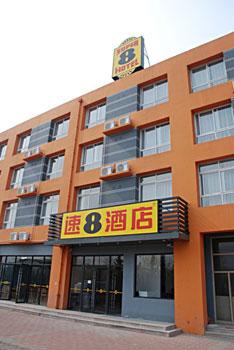 速8酒店(胶州汽车总站店)