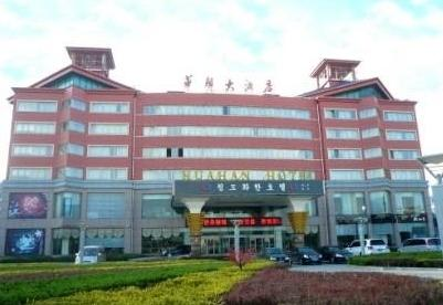 来自 0条点评 近30天有 0人预订 青岛如家快捷酒店胶州广州路店 连锁