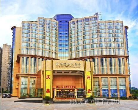 武汉生物工程学院附近酒店,武汉生物工程学院周边酒店 128旅行网 -