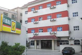 广州日鑫酒店
