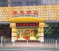 广州莱克酒店