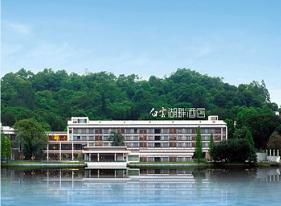 广州白云湖畔酒店