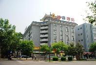 速8酒店(西安大雁塔店)