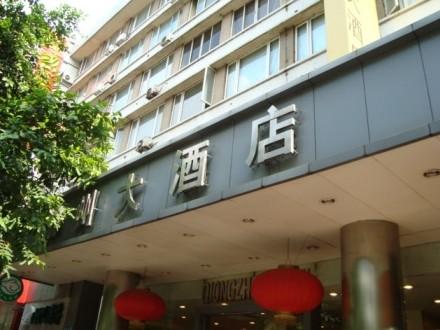 广州琼洲大酒店