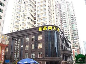 柏高商务酒店(广州岗顶龙口西店)