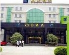 广州a8连锁酒店大德路店