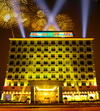 广州琶洲酒店