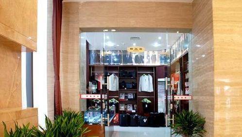 长沙海逸国际大酒店-酒店图片