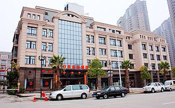 南昌第壹街区酒店