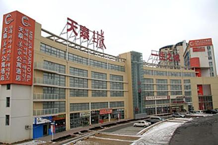 青岛天泰美家公寓酒店照片