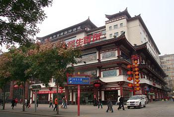 西安美华金唐国际酒店-酒店图片