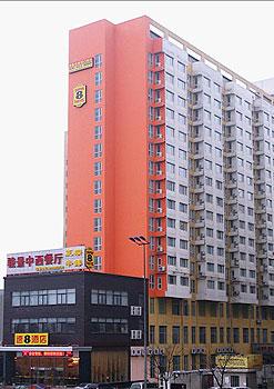 速8酒店(西安骏景店)