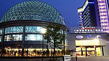 上海华凯华美达广场酒店
